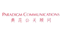 Paradigm Communications Logo
